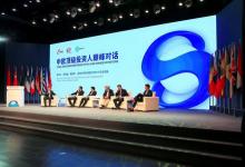 SBC China Newsletter May'2018