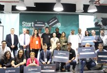 10 Global Startups Joining Startupbootcamp Smart City Dubai's Second Cohort