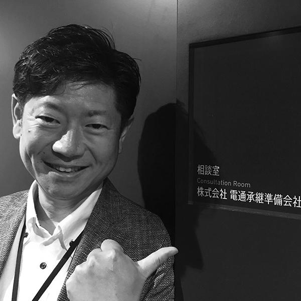 Takuji Ichiyama