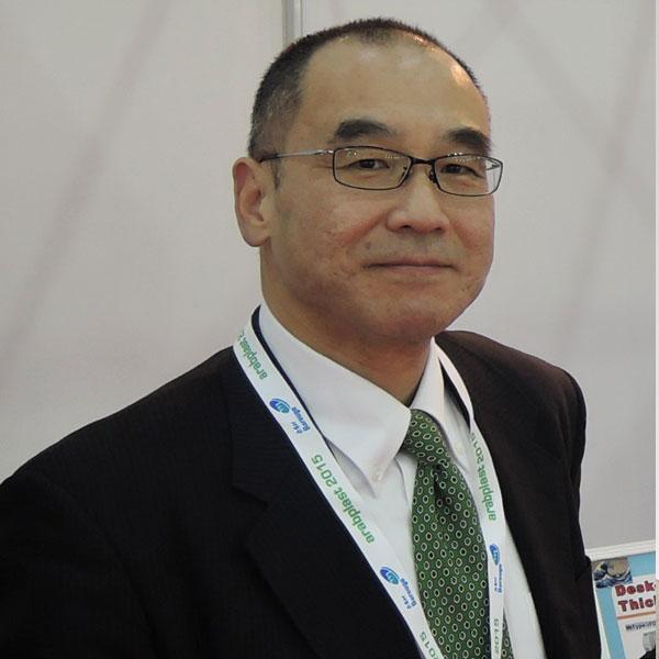 Atsushi Haga